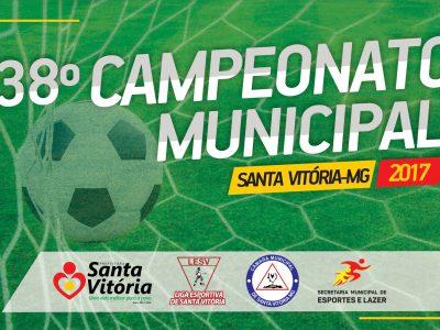 38-CAMPEONATO-MUNICIPAL-SANTA-VITÓRIA–2017