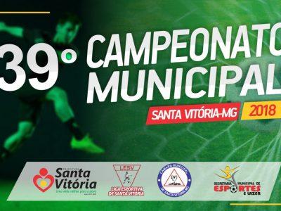 CAMPEONATO MUNICIPAL SANTA VITÓRIA – 2018